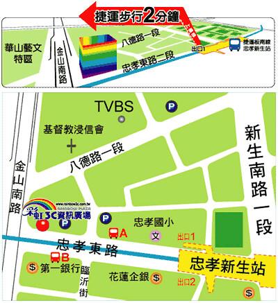 倉庫藝文空間_地圖