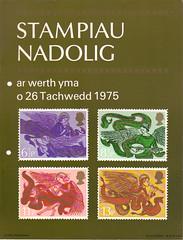 1975 PL(P)2472W