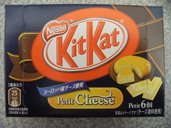 Cheese Kit Kat