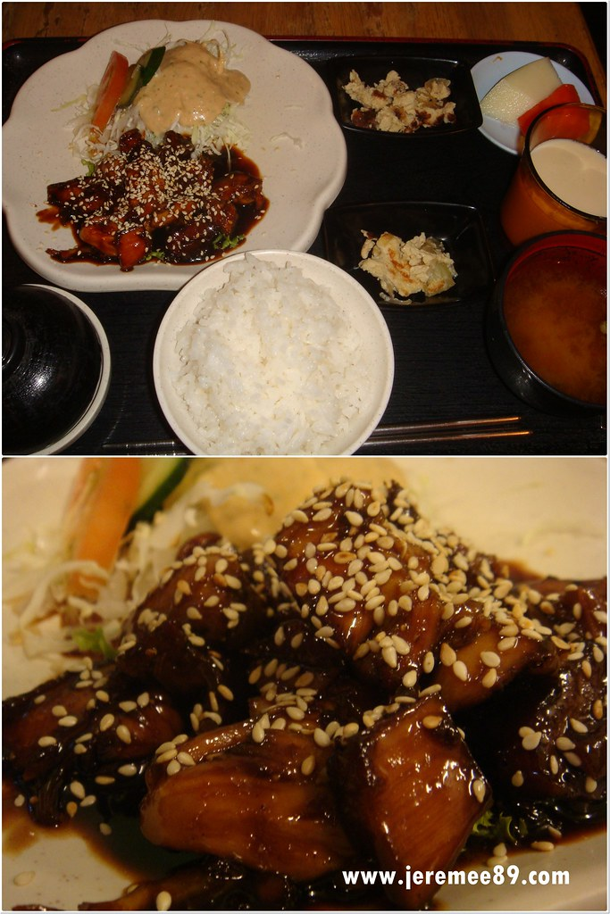 Matsuki Japanese Restaurant - Teriyaki Chicken Set