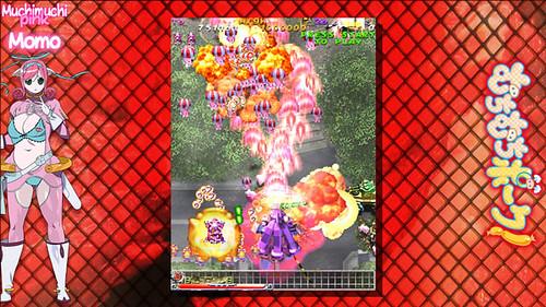 232329_pink-sweets-muchi-muchi-pork