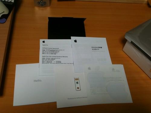 start mac opening