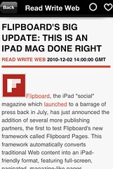 FLUD for iPhone (3)