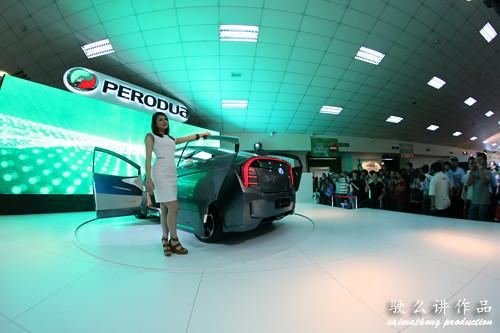 KLIMS : Perodua Concept Car - Bezza + Show Girls