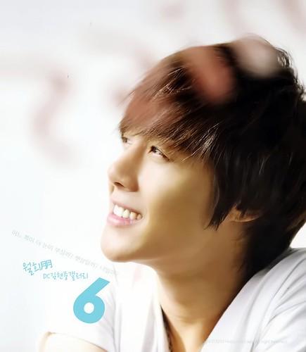 Kim Hyun Joong Hotsun 2011 Calendar 6