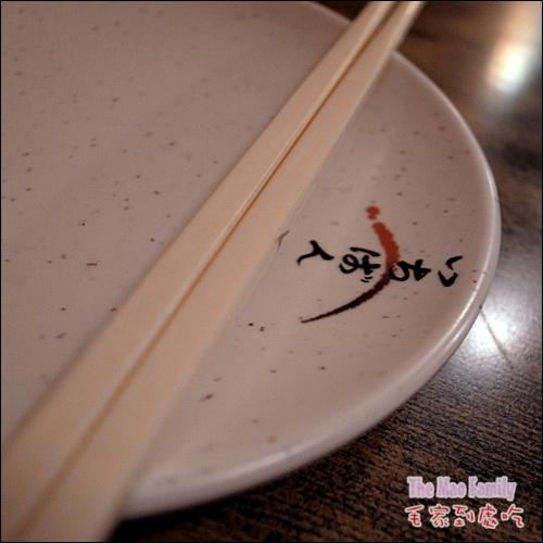 台北 永康街赤蜻蜓碳烤
