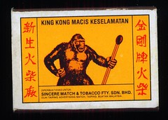 King Kong Safety Matches (stuck-in-time) Tags: malaysia match matches matchbox