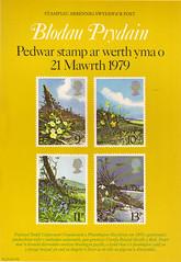 1979 PL(P)2675W