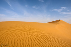 al thomamah (SAUD ALRSHIAD) Tags: blue sky cloud sun set photography al sand nikon desert saudi arabia riyadh ksa saud saudia d90 yalow flickraward nikonflickraward thomamah