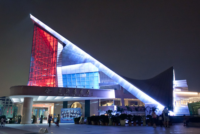 Xinghai Concert Hall in Guangzhou