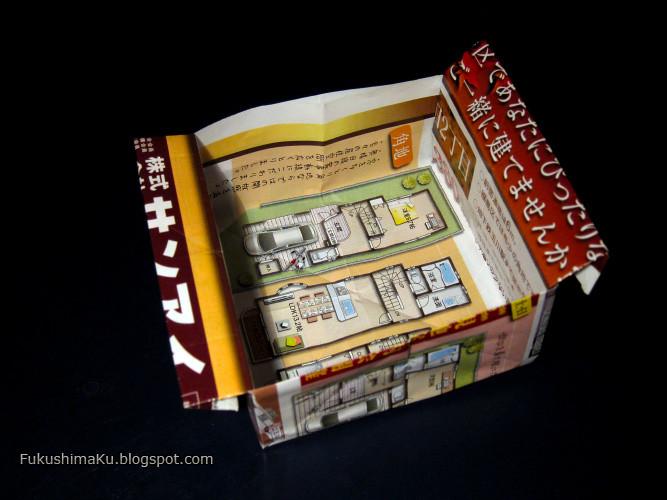 Origami - scatola di carta