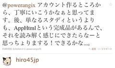 Twitter / hiro45jp: @powerangix アカウント作るところから、丁 ...