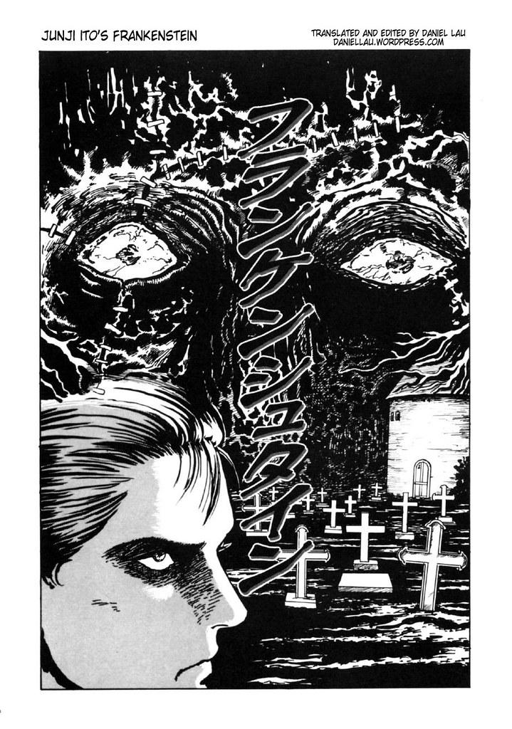 Junji Ito - Frankenstein, Page 003