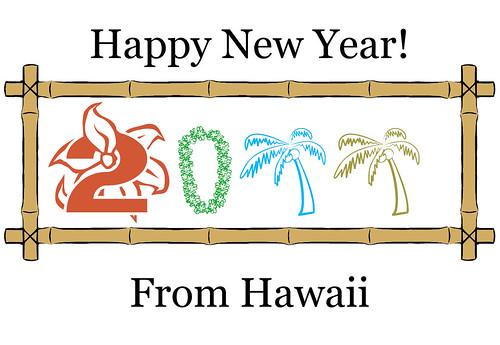 Happy New Year - 2011