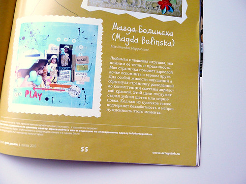 my first publication in russian scrapbook magazine :D
