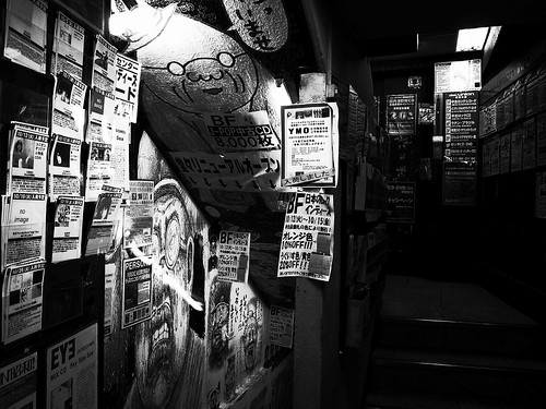 2011.01.11(R0017380_High Contrast BW_ISO064