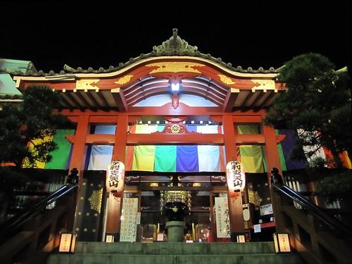 Tokudaiji