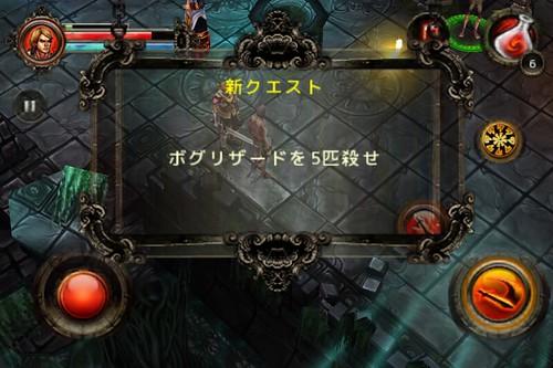 Darkquest_018