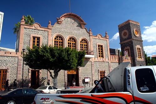 La Paz - Cultural Center (Outside)
