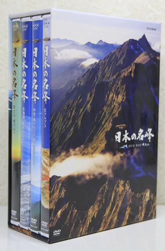 NHK 日本の名峰 全4枚