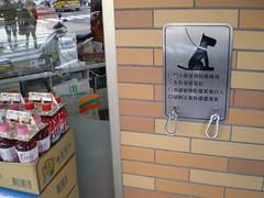 20110102元旦假期@勤美商圈