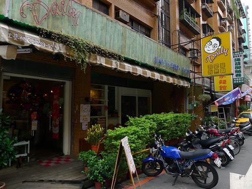 Daily 日式蛋包飯專賣店