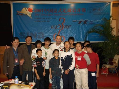 20071209_cn_beijing009