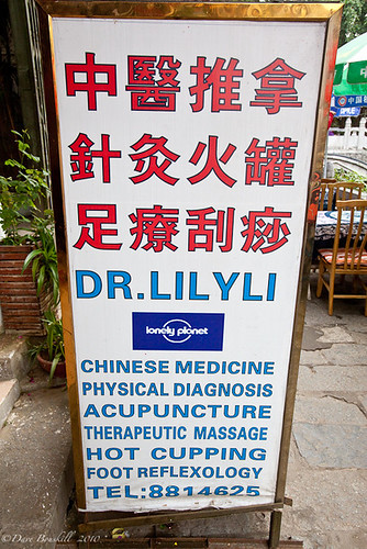 Dr. Lilly Li in Yangshuo China