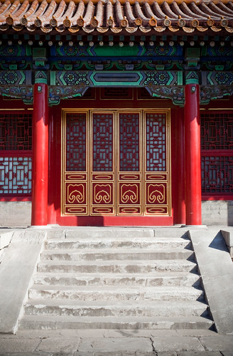 Door at Forbidden City