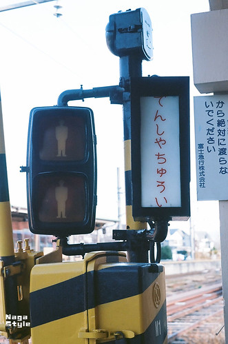 富士登山鉄道_10