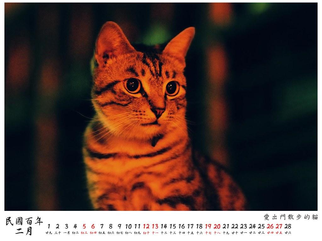 2011 桌曆10 2月