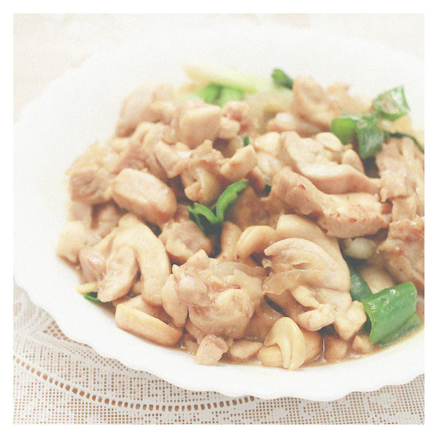 Stir Fried Chicken & Cashew Nuts - Ayam Cah Mete