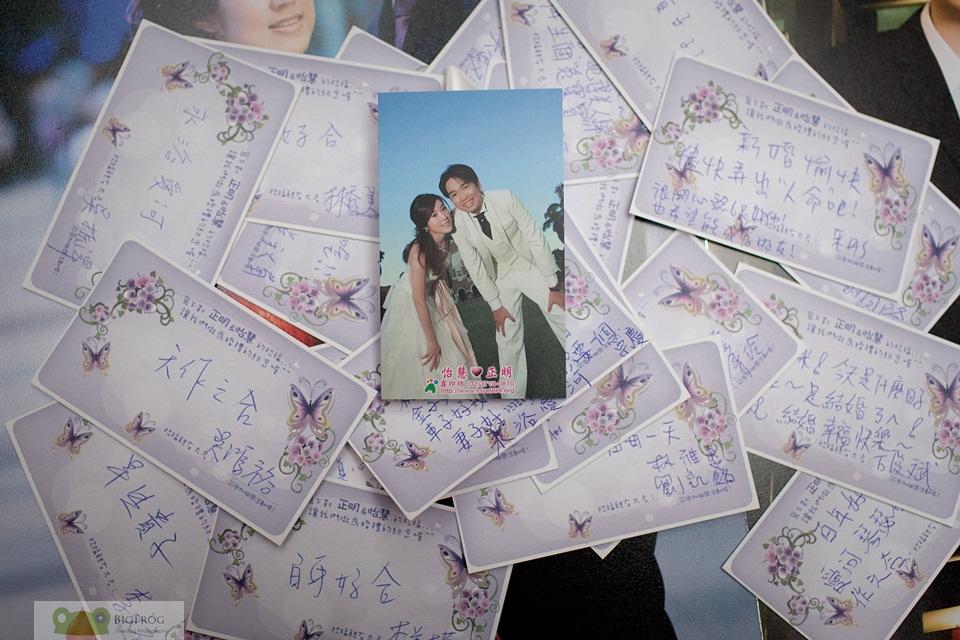 正明+凱西-087