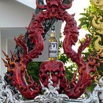 Wat Rong Khun - no drinking sign thumbnail