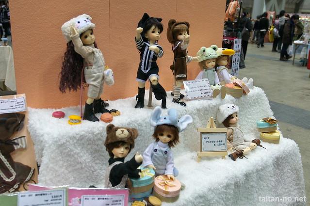 DollsParty24-DSC_9880