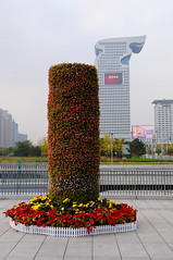 "Cool building close to the Olympic Green in Beijing • <a style=""font-size:0.8em;"" href=""http://www.flickr.com/photos/29931407@N00/5286350120/"" target=""_blank"">View on Flickr</a>"