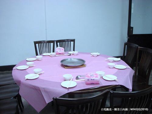 20101225 台電勵進酸菜白肉鍋_003