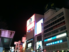 新宿アルタ前 2010