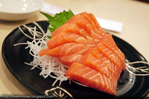 Sakuraya Fish Mart - Salmon Sashimi