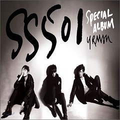 SS501 Special Mini Album - U R Man