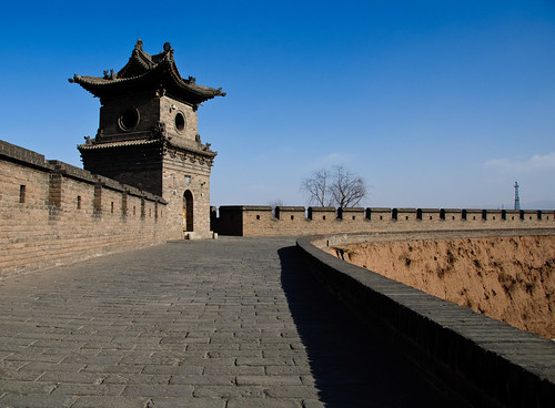 Pingyao Wall Walk