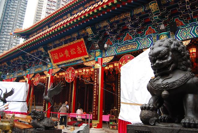 Estatuas del Wong Tai Sin Temple