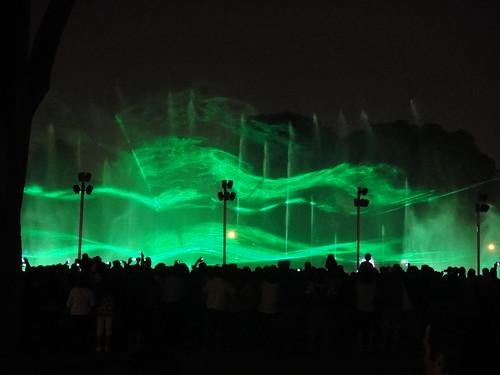 Fountain Light Show in Parque de La Reserva