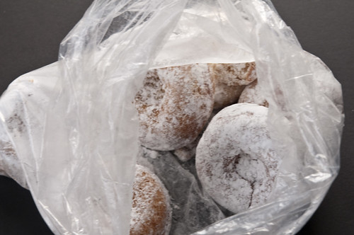 Whole Wheat Powdered Sugar Baked Donut