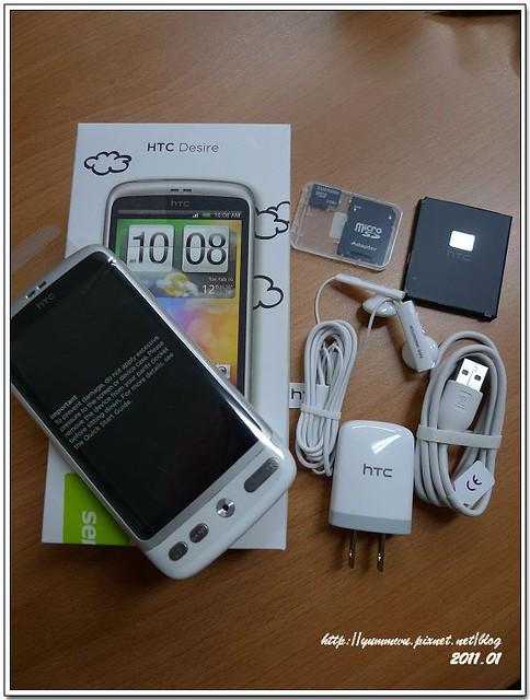 HTC手機 (2)