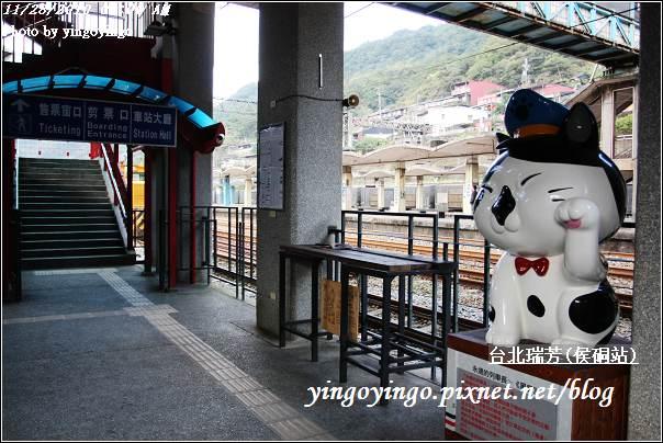 台北瑞芳(侯硐站)貓村20101128_I5563