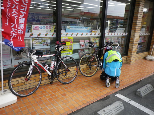 PC2 セブンイレブン大井松田インター店
