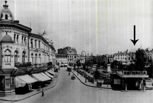 Piata Unirii - 1938