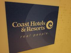 Coast Bastion Hotel (Nanaimo BC)