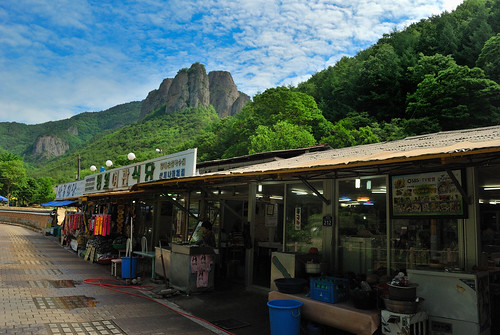 Juwangsan Mountain National Park